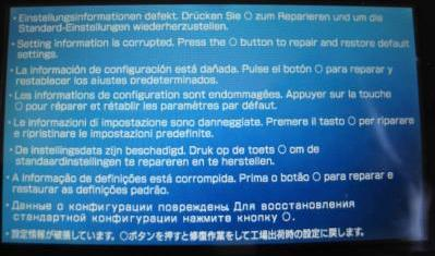 psp_tuto_5.jpg