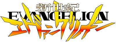NGE logo [googled]